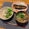 汁物シリーズ第23弾 新生姜で代謝アップスープ