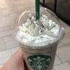 【2018年3月】アール グレイ ティー クリーム フラペチーノ【Starbucks】
