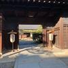 東大阪市の旧鴻池新田会所に行ってきました