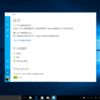 【更新】Skype