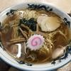 麺喰らう(その 108)中華ソバ