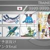 【カンポケ予選抜け】ハガネマンタfinal【1落ち芸人】