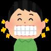 昨年1番お金をかけた歯の治療!初めて保険外を適用してよかったと思う。