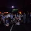 University of TOKYO Interns 10