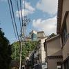 江波山気象館探訪