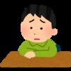【日本史に全く触れてこなかった人向け】日本史のおすすめ勉強方法?!