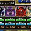 level.1495【宝珠16個(全クリア)】呪われし魔宮