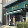 カフェとバーの混ざり合うお店!?--プロントは業態が珍しいカフェだった、、