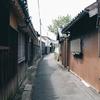 Photo Album 御坊寺内町