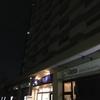 日本の酒なら此処!@新宿区高田馬場