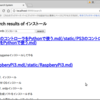 Flaskとwhooshで簡単全文検索Webアプリケーション