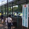 関東大会初日