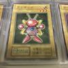 遊戯王カード BOOSTER1 エレキッズ