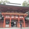宇宙の采配ツアー 2 大宮氷川神社
