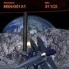 ガンブレモバイル奮戦記38ーイベントミッション「超級 灰色の可変機」は強敵揃い! ボーナス%を下げてでも戦闘力上げないと周回は厳しい