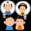鶴橋俊宏(2013.1)咄本の推量表現