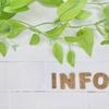 独自ドメイン:簡単!「お名前.com」での取得&設定方法【はてなブログ】