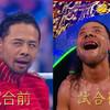 4・9 WWEレッスルマニア34 観戦ツイートまとめ。