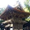 【静岡】遠江国の国府に鎮座する磐田「府八幡宮」