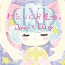 Daisy×Daisy MiKAさん(10)のまとめ