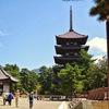 そうだ、奈良行こう。奈良の地酒という選択
