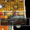 【ドラクエ5】第2話『初めての洞窟と初めての彼女』