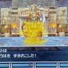 【ドラゴンクエスト6完全攻略その16】アークボルトで兵士と対決!?謎の青い剣士登場Σ(・□・;)