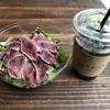 【ベジタブルカフェ&シーフードバー サイエン】名古屋城の金シャチ横丁で新鮮野菜のチョップドサラダをいただきました!
