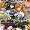 アルカディア 82 : アルカディア Vol.82 ( 2007 年 3 月号 )