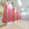埼玉高速鉄道 トイレが独創的に