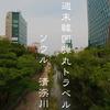 市民が集う憩いの場、清渓川とタプコル公園に行ってみた!