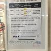台湾旅行 5