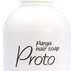 安いシャンプーは頭皮に刺激が強い レラパルガ アミノ酸シャンプーが優しいと評判