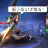 【設定】ゲーム内ボイスを「日本語」に切り替えよう!