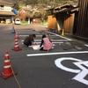 駐車場の白線を自分らあで引こうやいか大作戦3