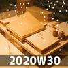週報 2020W30