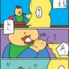 【子育て漫画】離乳食は子どもunoです
