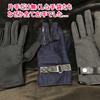 【100均 DIY】200円でできる!手袋を無くさないようにする方法