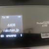 「Rakuten UN-LIMIT VI」をGL06Pで使う、クロムブックでセットアップした件