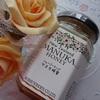 武州養蜂園のマヌカクリーミー蜂蜜のおいしい食べ方と口コミ・効果!