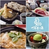 【オススメ5店】町田(東京)にある洋食が人気のお店