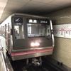 大阪メトロ千日前線の車両です!