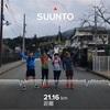 箱根駅伝5区を走ってきました。