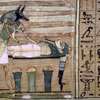 古代日本シリウスツアー 1 ゲル
