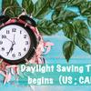サマータイム(デイライト・セービング・タイム/Daylight Saving Time)2018の始まりです。