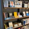 図書館サポーター棚ピックアップ