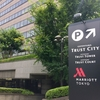 宿泊:東京マリオットホテル Aug.20,2017
