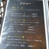 仙台初 頭マッサージにいってきました。