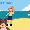 カレンダー 7月(海)