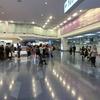特典航空券でマレーシアへ、そして5月にナポリへ。